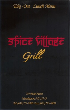Menu cover for Spice Village. Most of the offending typography is inside, although you get a nice hint of it on the cover.